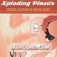 Xploding Plastix ‎– Amateur Girlfriends Go Proskirt Agents  (2001) / electronica, acid-jazz, [Re:up]