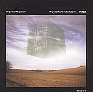 "Chateau Flight ""Puzzle"" (2000) / ambient, electronic, minimal"