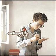 "Erlend Oye ""Unrest"" (2003) /electronic, pop"