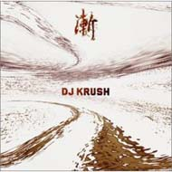 "DJ Krush ""Zen"" (2001) / hip-hop, jazzy, trip-hop, [Re:up]"