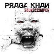 Praga Khan - SoundScraper (2006)  Electro, Synth-pop, New Beat