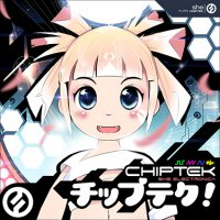 "She ""Chiptek"" (2008) / 8-bit, electro, funky house"