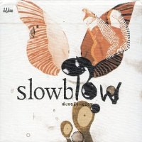 "Slowblow ""Slowblow"" (2004)/acoustic/lo-fi/pop rock"
