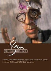 Райан / Ryan (2004)