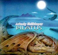 Аркадий Шилклопер  ( Arkady Shilkloper ) Pilatus 2000 /jazz, new-age