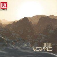 Sameba-Sameba (2001)  club, dance, ethnic