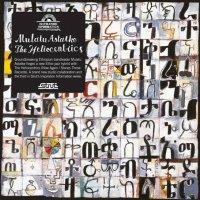The Heliocentrics & Mulatu Astatke -Inspiration Information  (2009) world music
