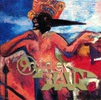 Nine Rain – Nine Rain (1996) psychedelic, folk