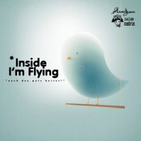VA Аатдуши 09:04 - Inside I'm Flying [2009] Compiled by Oomkah Dee (Chillout / Hip-Hop / Nu Jazz)