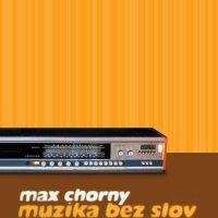 Макс Чёрный - Музыка без слов (lounge,hip-hop beat)2004