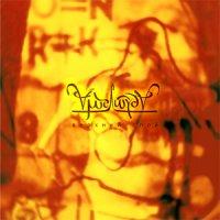 Амплитуда - Верхний Слой (2009) / Experimental psychedelic rock
