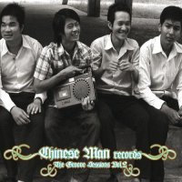 Chinese Man - The Groove Sessions Vol.2 (2009) / trip-hop, hip-hop, groove