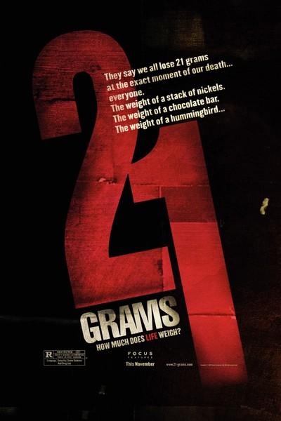 «21 Грамм» — 2003