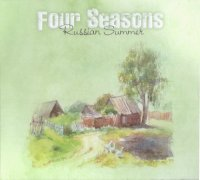 VA - Four Seasons: Russian Summer (2CD) (2008) /Ambient / Chillout / Downtempo / Lounge