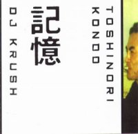 DJ Krush & Toshinori Kondo - Ki-Oku (1998) / Downtempo, Abstract, Future Jazz, Trip Hop