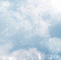 Yagya - Rigning (2009) / dub techno, ambient