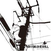 "Maybeshewill ""Japanese Spy Transcript EP (Japan Version)"" (2006) / математический рок, пост-рок, электрик"