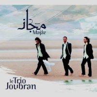 Le Trio Joubran - Majaz (2007) Ethno Jazz / Oriental / Ethnic