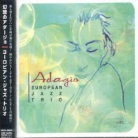 European Jazz Trio -  Adagio (2001) /Jazz, Classical crossover, Smooth Jazz