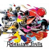 Asakusa Jinta - Setsuna (2009) / punk psychobilly marching band, japanese