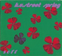 Весна на улице Карла Юхана - 1997 Soft/ 2002 Монпансье/ 2005 Прости-Прощай /EASY LISTENING