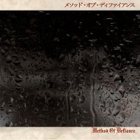 Method of Defiance - Nihon (2009)/dub, electronics, hip-hop, free-jazz