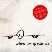 Neelix - When I'm Grown Up (2010) Psychedelic, Progressive