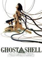 Призрак в доспехах | Ghost In The Shell (1995)  Мамору Осии / cyberpunk
