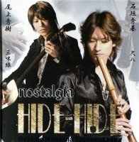 "HIDE-HIDE ""Nostalgia"" (2009) / instrumental, crossover, hyper-trad, Таривердиев"