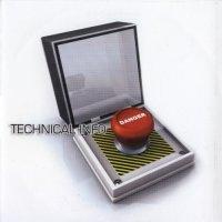 Technical Info - Danger (2008) Jazz Rock, Progressive Rock