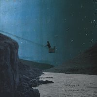 """Rökkurró """"Í Annan Heim"""" (2010) / icelandic folk, indie, acoustic"""
