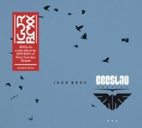 Igor Boxx - Breslau (2010) / future jazz, experimental, ex-skalpel, ninja tune