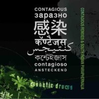 Genetic Drugs - Contagious Remixes & South Indian Paraphernalia (2008) / ethnic