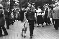 Хорошие танцы