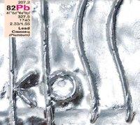 "K.P.S.S. (группа Сергея Бабкина) ""Свинец"" (2010) / rock"