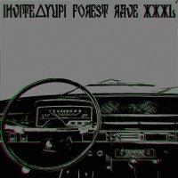 Invite∆yupi - Forest Rave XXXL/ trashpop