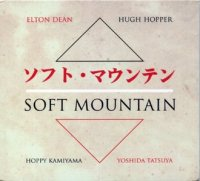 Soft Mountain vs. Fire! / free improvisation, free jazz  (Hux  vs. Rune Grammofon)