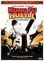 Разборки в стиле Кунг-фу / Kung Fu Hustle – Стивен Чоу / Stephen Chow (2004) комедия, боевик, фэнтези