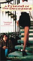 Приятель Покойника (Россия, Франция, Украина) (1997)/драма