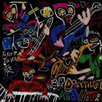 Djamra - Kamihitoe (2006) / avant-jazz, prog-rock, fusion, RIO