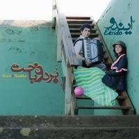 "Eendo ""Bord o Baakht"" (2011) / klezmer, gypsy, latino, jazz, rock"