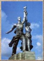 Вера Игнатьевна Мухина (1889-1953) скульптор, художник
