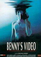 Видео Бенни / Benny's video (1992), драма