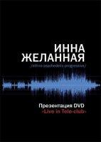 Инна Желанная - Live in Tele-Club (2010) DVDRip /Ethno-psychedelic-progressive /+Избранное mp3