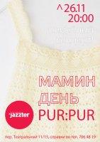 26.11.2011 Харьков «Pur:Pur» готовит «Мамин День»