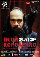 Псой Короленко - Концерт в Чернигове (24 февраля 2012) / klezmer-pop-rap-folk-funk-punk-art-bard-smart-cabaret