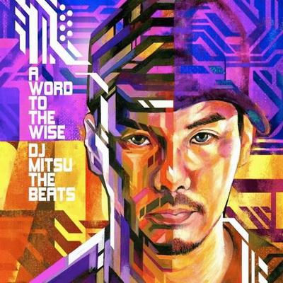 DJ Mitsu The Beats - Almost Discography / old school, jazzy, instrumental, jazz, funk, 70-80s ...