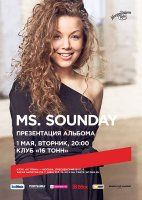"ms.Sounday ""My little joys"" (2012) / Soul , Neo Soul , Nu Soul"