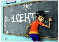 Back to School - День Узнаваний и Вспоминаний