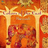 Karunesh - Colors of the East (2012) / New Age, Indian World Fusion